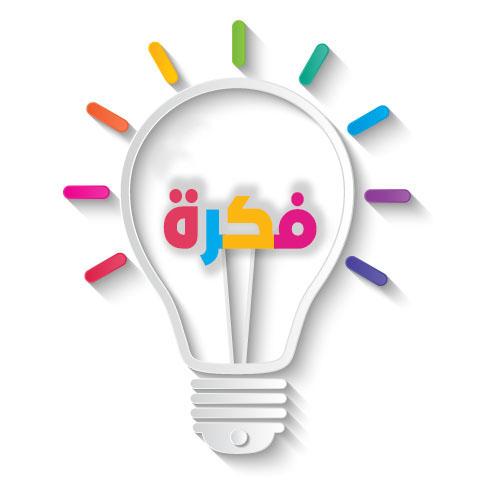 idea-ar.jpg